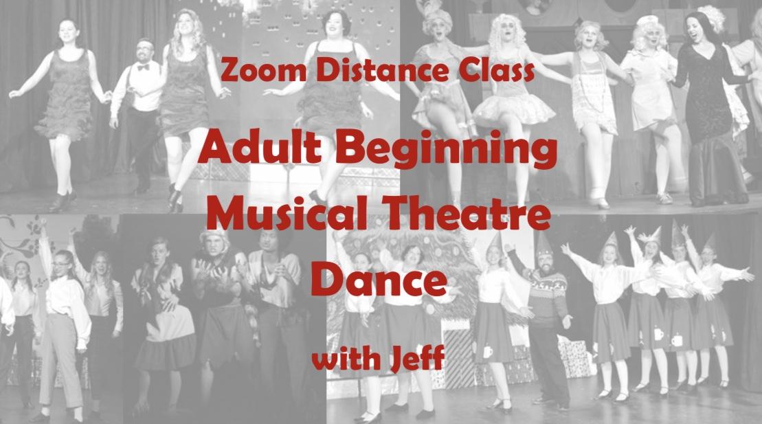 Adult Dance Online Class Logo